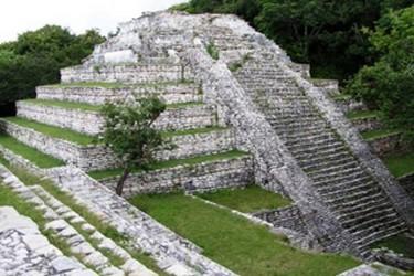 Sitio arqueológico de la cultura maya