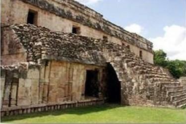 Bâtiment, Palacio, dans le site archéologique de Kabah