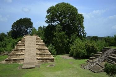 Zona Arqueológica el Lagartero